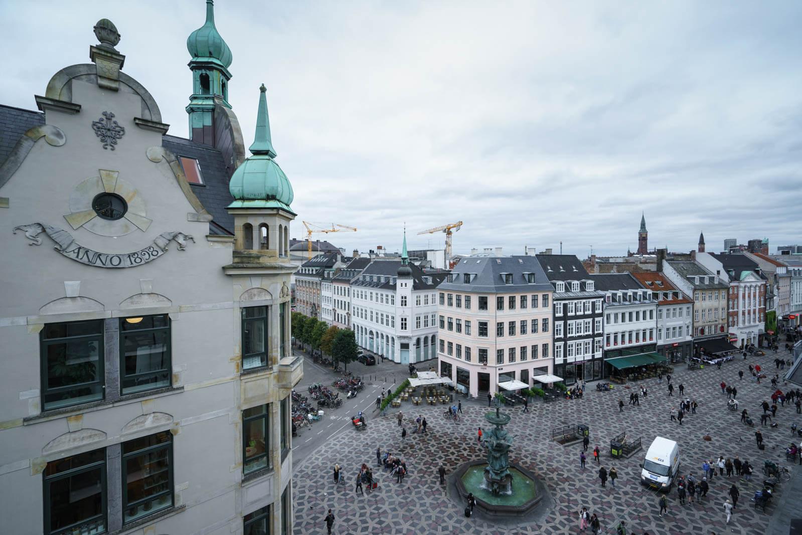 copenhagen is the best city in Se våra erbjudanden för best western plus hotel city copenhagen i köpenhamn hittar du hotellet till ett lägre pris någon annanstans så matchar vi det genom.
